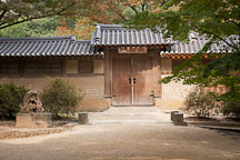 A gate leads into Yeongyeondang at Changdeok Palace in Seoul, South Korea. - Photo #21538