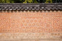 Wall at Jagyeongjeon in Gyeongbokgung Palace. Seoul, South Korea. - Photo #21038