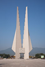 Monument to the Nation. Independence Hall of Korea. Cheonan. - Photo #21381