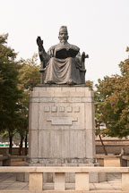 Statue of King Sejong at Deoksu Palace in Seoul, South Korea. - Photo #21249