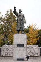 Statue of Korean patriot Kim Koo. Namsan Park, Seoul, South Korea. - Photo #21749