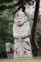 One of many statues surrounding the tomb of King Seongjong at Seolleung in Seoul. - Photo #21779