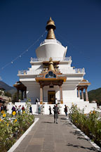 National Memorial Chorten, Thimphu, Bhutan. - Photo #22889