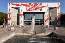 San Jose McEnery Convention Center. - Photo #22114