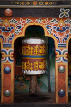 Close-up of prayer wheel at Cheri Monastery. Thimphu Valley, Bhutan. - Photo #23076