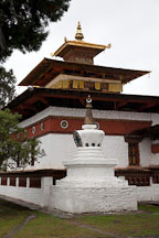 Kyichu Lhakhang. Paro, Bhutan. - Photo #23992