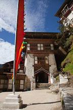 Main entrance to Cheri monastery. - Photo #23067