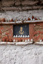 Slate carving of Buddha and mini stupa at Druk Wangyal Chorten. Dochu La, Bhutan. - Photo #23170