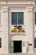 Administration building. Alcatraz Island, California. - Photo #28925