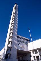 Olympic Stadium Tower. Helsinki, Finland. - Photo #327