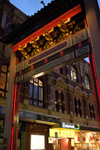 Chinatown gate, Melbourne, Australia. - Photo #1526