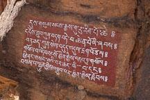 Buddhist chant - Photo #23003