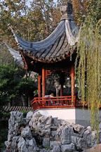 Yuk Tong Pavilion. Kowloon walled city park. Hong Kong. - Photo #15532
