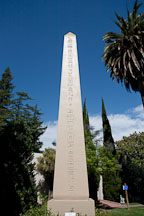 Obelisk inscribed with hieroglyphics. Egyptian Museum, San Jose, California. - Photo #21935