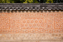 Wall at Jagyeongjeon in Gyeongbokgung Palace. Seoul, South Korea. - Photo #21038