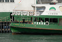 Star Ferry docked at pier. Hong Kong, China. - Photo #14838