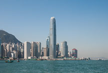 Skyline of Hong Kong Island. Hong Kong, China - Photo #14840