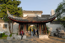 Pictures of Kowloon Walled City Park