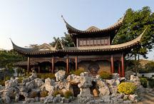 Mountain View Pavilion. Kowloon walled city park. Hong Kong. - Photo #15546