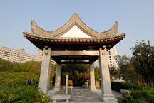 Hill Top Pavilion. Kowloon walled city park. Hong Kong. - Photo #15549