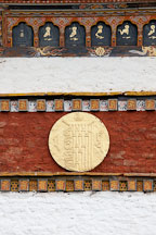 Embossed gold disk on the central chorten. Druk Wangyal Chorten, Dochu La, Bhutan. - Photo #23205
