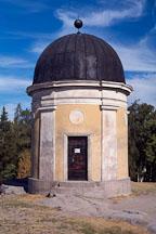 Ursa observatory. Kaivopuisto park, Helsinki, Finland. - Photo #353