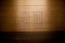 Chinese poetry carved on walls of the detention barracks. Angel Island Immigration Station, California. - Photo #22057