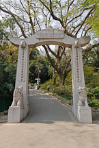 Memorial arch dedicated to the Chinese who died in the wars of 1914-1918 and 1939-1945. Hong Kong Park, China. - Photo #16461