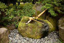Stone basin bamboo water fountain. Portland Japanese Garden, Oregon. - Photo #28161
