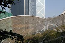 Edward Youde Aviary. Hong Kong, China. - Photo #16465
