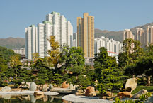 Nan Lian Gardens. New Kowloon, Hong Kong, China. - Photo #15866