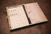 Mahjong set. - Photo #17169