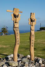 Changseung, Korean totems. Korean Friendship Bell, Angels Gate Park, San Pedro, California, USA. - Photo #7307