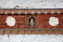 Detail of one of the Druk Wangyal chortens. Dochu La, Bhutan. - Photo #23207