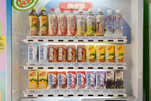 Drinks for sale in vending machine. Kowloon Park, Hong Kong, China. - Photo #14772