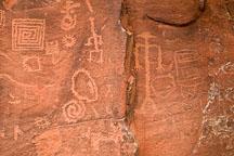 Square spiral and human figures. Petroglyphs at V-bar-V Ranch, Arizona, USA. - Photo #17776