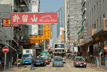 Street intersection. Kowloon, Hong Kong, China. - Photo #15379