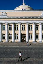 University library. Helsinki, Finland. - Photo #479
