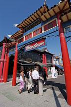 Chinatown gate. Los Angeles, California, USA. - Photo #6892