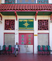 Hop Sing Tong Benevolent Association. Chinatown, Los Angeles, California, USA. - Photo #6887