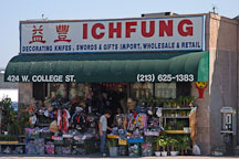 Store. Chinatown, Los Angeles, California, USA. - Photo #6897