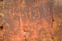 V-Bar-V Ranch petroglyphs. Arizona, USA. - Photo #17781