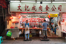 Butcher's shop. Central, Hong Kong, China. - Photo #15083