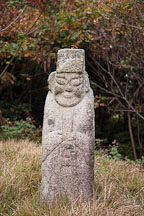 This stone burial mound guardian is hundreds of years old. - Photo #20886