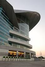 Hong Kong Convention Centre. Hong Kong, China. - Photo #14587