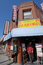 George's Liquor store. Los Angeles, California, USA. - Photo #7282