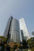Bank of China Tower and Citibank Plaza. Hong Kong, China. - Photo #16509