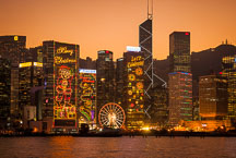 Skyscrapers of Hong Kong Island decorated with Christmas lights. Hong Kong, China. - Photo #14609