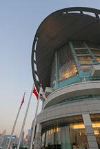 Hong Kong Convention Center. Hong Kong, China. - Photo #14593