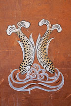 Painting of a pair of spotted fish. Thimphu, Bhutan. - Photo #22393